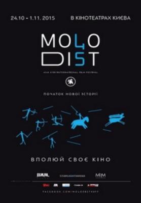 Festival Internacional de Cine Molodist de Kiev - 2015