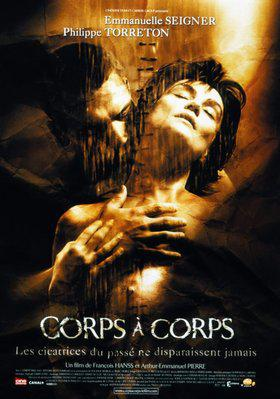 Corps a corps / 仮題 からだとからだ