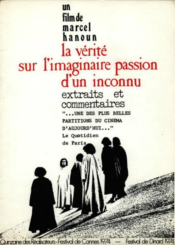 La Vérité sur l'imaginaire passion d'un inconnu