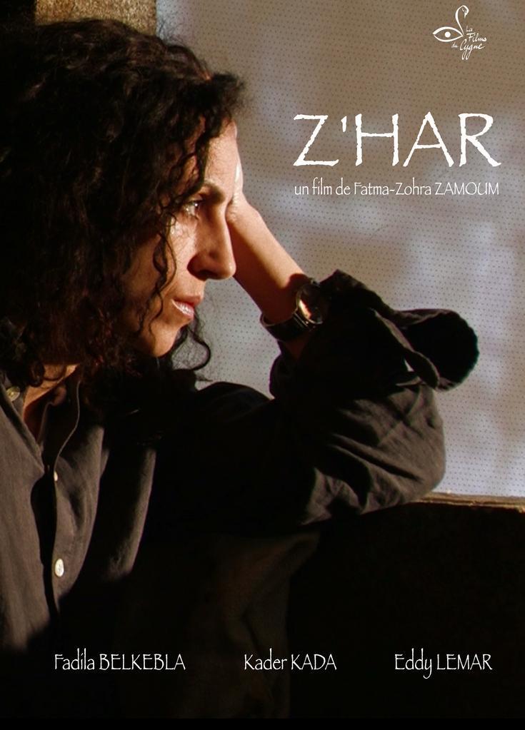 Z'Har