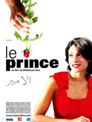 Le Prince / 仮題:プリンス