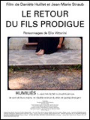 Retour du fils prodigue (Le) / 仮題 放蕩息子の帰還