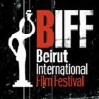 Beyrouth - Festival international du Film - 2003