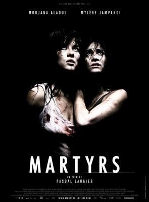 Martyrs/マーターズ(原題) - Poster - France