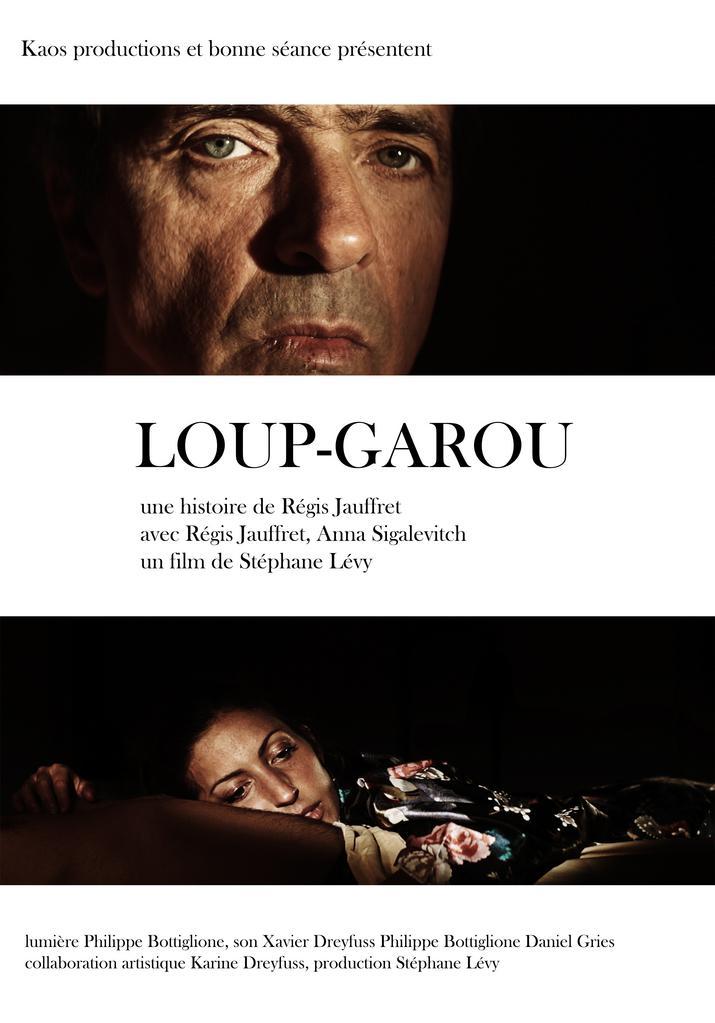 Marius Jauffret