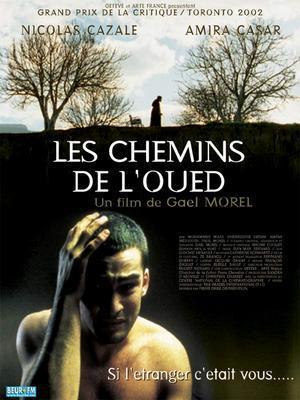 Les Chemins de l'Oued / 仮題 ワジの道