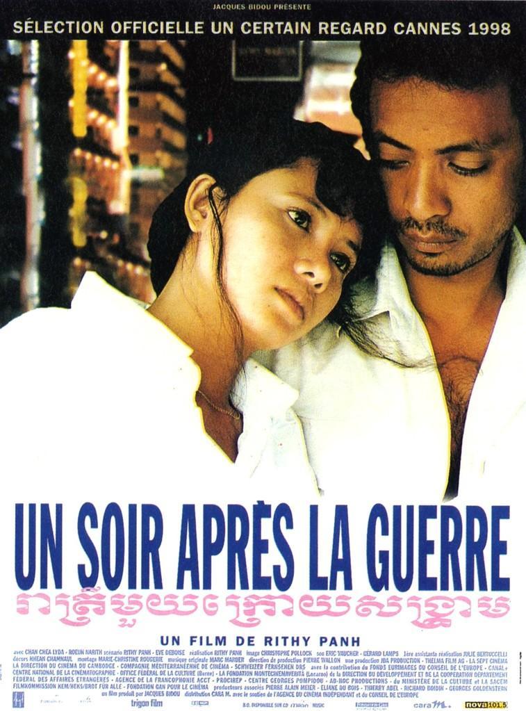 Rendez-vous con el Cine Francés en París - 1999