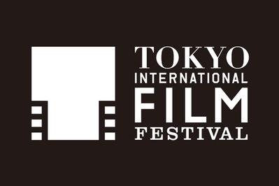 Tokyo - International Film Festival - 2014