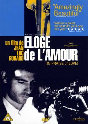 Éloge de l'amour - UK