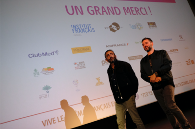 3e édition du festival Oh Là Là ! en Israël