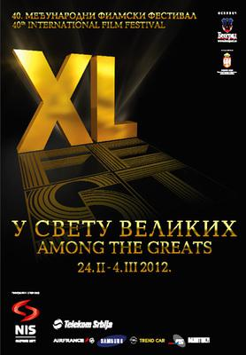 Belgrade International Film Festival  - 2012