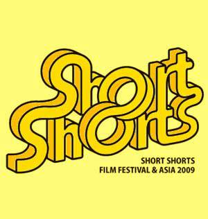 Short Shorts Film Festival - 2009