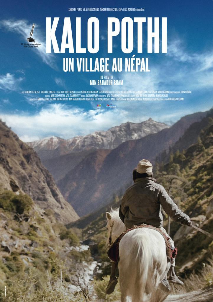 Khadka Raj Nepali