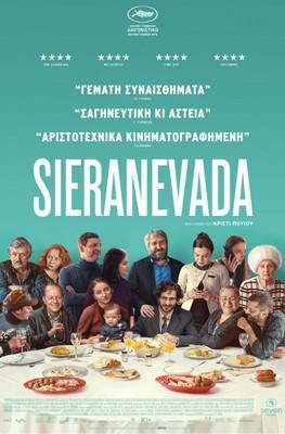 Sieranevada - Poster Greece
