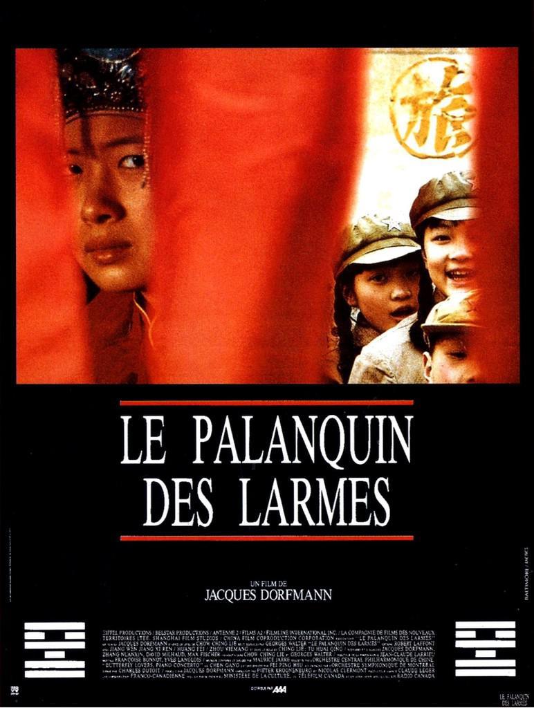Studios china films