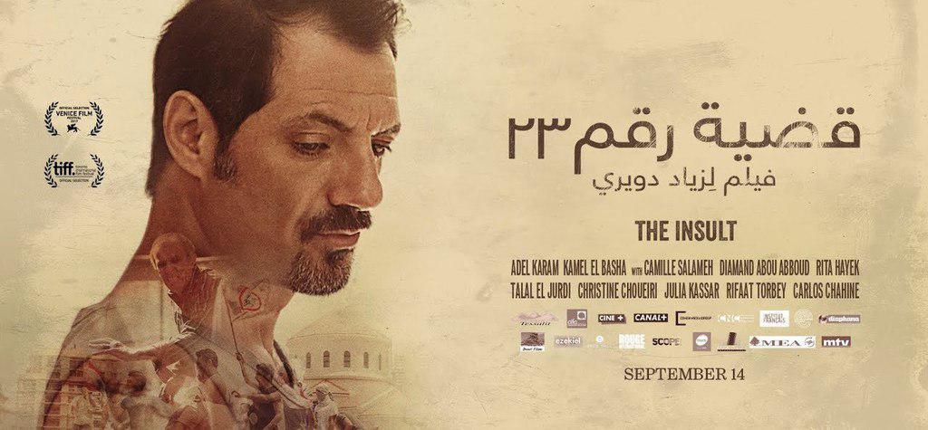 Enorme succès pour 'L'Insulte' de Ziad Doueiri au Liban