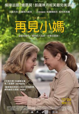 The Midwife - Poster - Taiwan