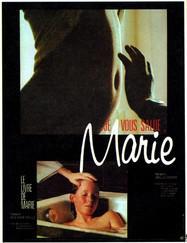 こんにちは、マリア - Poster France