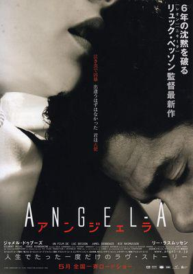 Angel-A - Poster - Japon
