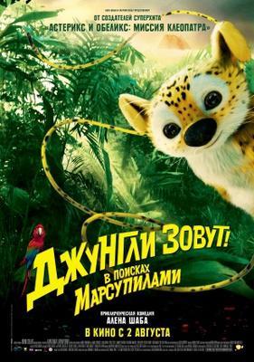 Box-office de cine francés en el mundo-Verano 2012