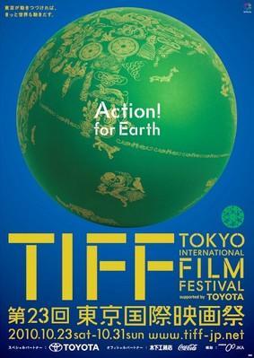 Tokio - Festival Internacional de Tokyo - 2010