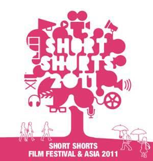 Short Shorts Film Festival - 2011