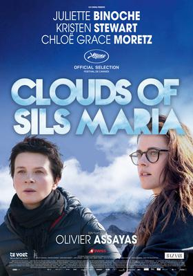 Clouds of Sils Maria - Poster - The Netherlands