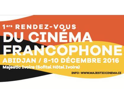 1st Rendez-Vous with Francophone Cinema in Abidjan