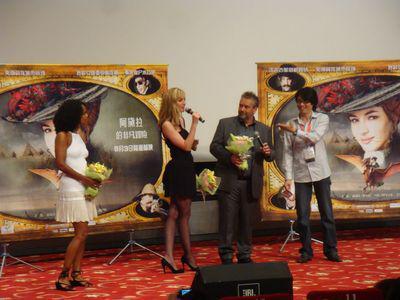 13e édition du Festival International du Film de Shanghai