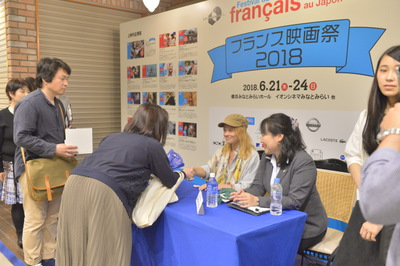 23 de junio, 3.er día del Festival - Rencontre et signatures avec Mélanie Thierry