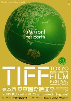 Tokio - Festival Internacional de Tokyo - 2009