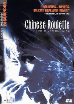 Chinese Roulette - Jaquette DVD Etats-Unis