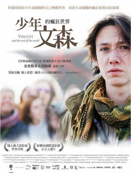 media - © poster-taiwan