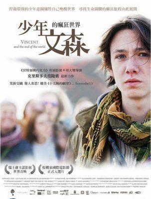Vincent ou la fin du monde - © poster-taiwan