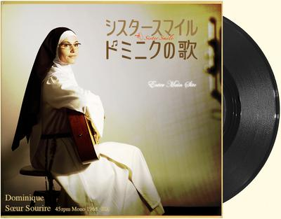 Soeur Sourire - Poster - Japan (2)