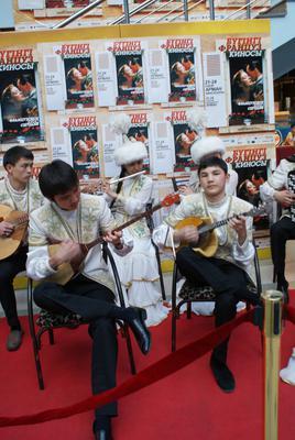 Segundo festival El cine francés de hoy en Kazakhstán