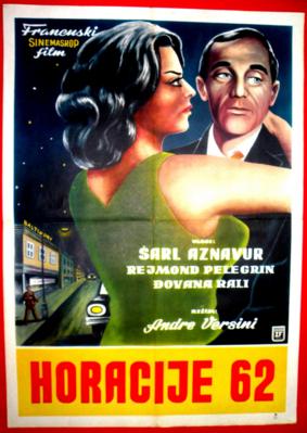 Cita de sangre - Poster Yougoslavie