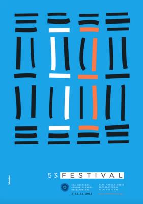 テッサロニキ 国際映画祭 - 2012
