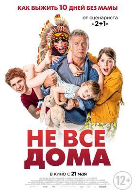 10 jours sans maman - Russia