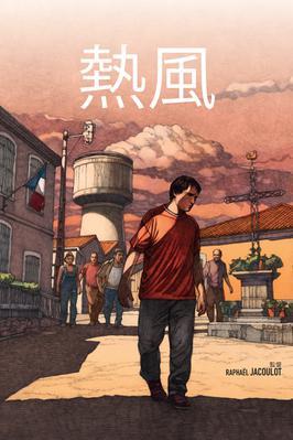 熱風 - Poster - JP