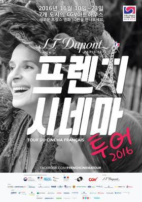 Tour de Cine Francés en Corea - 2016