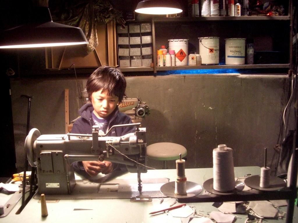 Fabien Corée