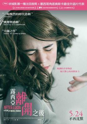 Despues de Lucia - Poster Taiwan