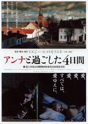 Quatre nuits avec Anna - Poster - Japon