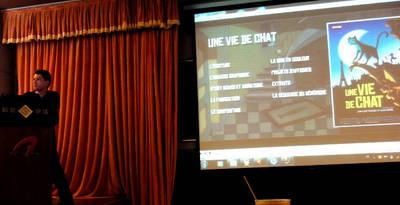 Le 8e Panorama du cinéma français en Chine - Leçon de cinéma