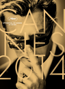 Cannes Film Festival - 2014