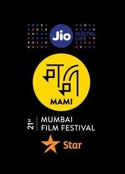 Festival international du film de Mumbai - 2019