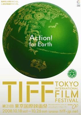 Tokyo - International Film Festival - 2008