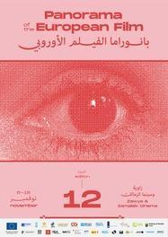 Panorama de Cine Europeo - El Cairo