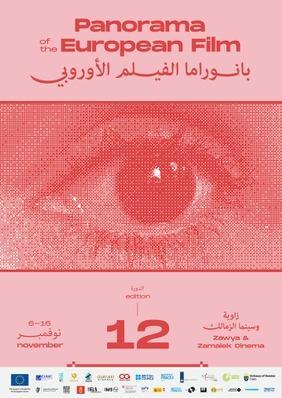 Panorama de Cine Europeo - El Cairo - 2019
